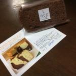 チョコシフォンケーキの画像